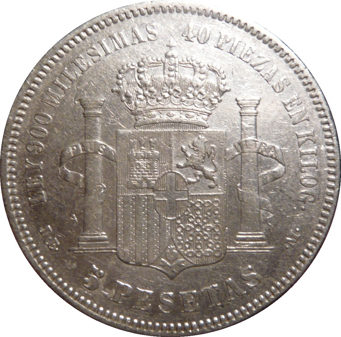 Spain 5 Pesetas (1871 Amadeo I)