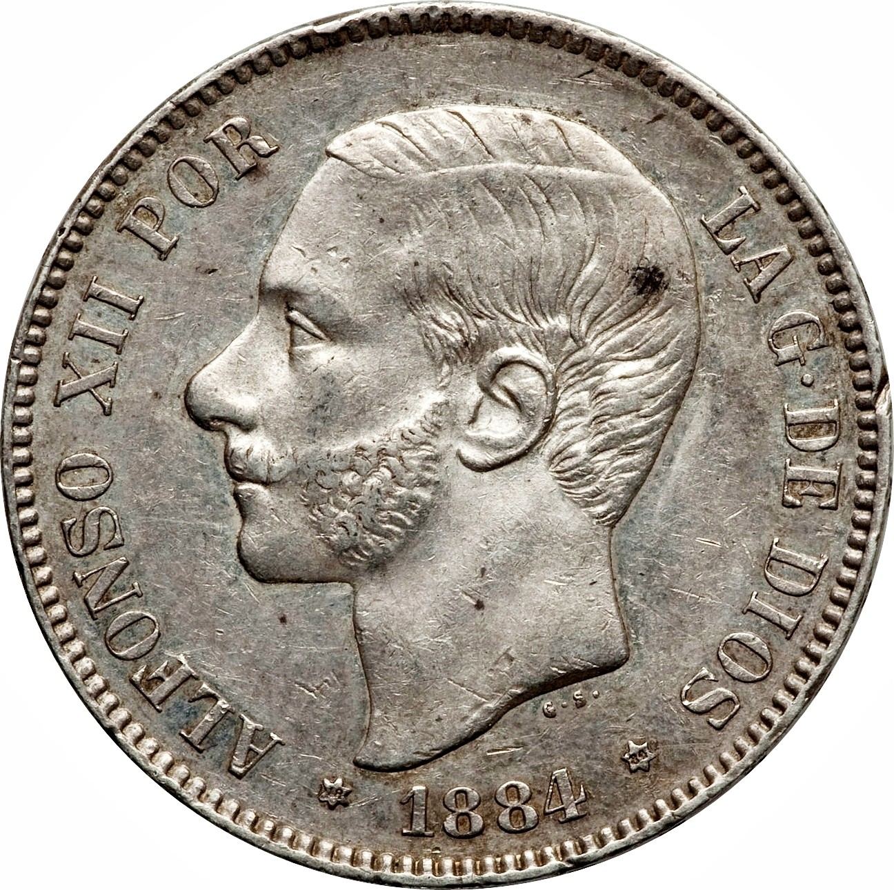Spain 5 Pesetas (1882-1885 Alfonso XII)