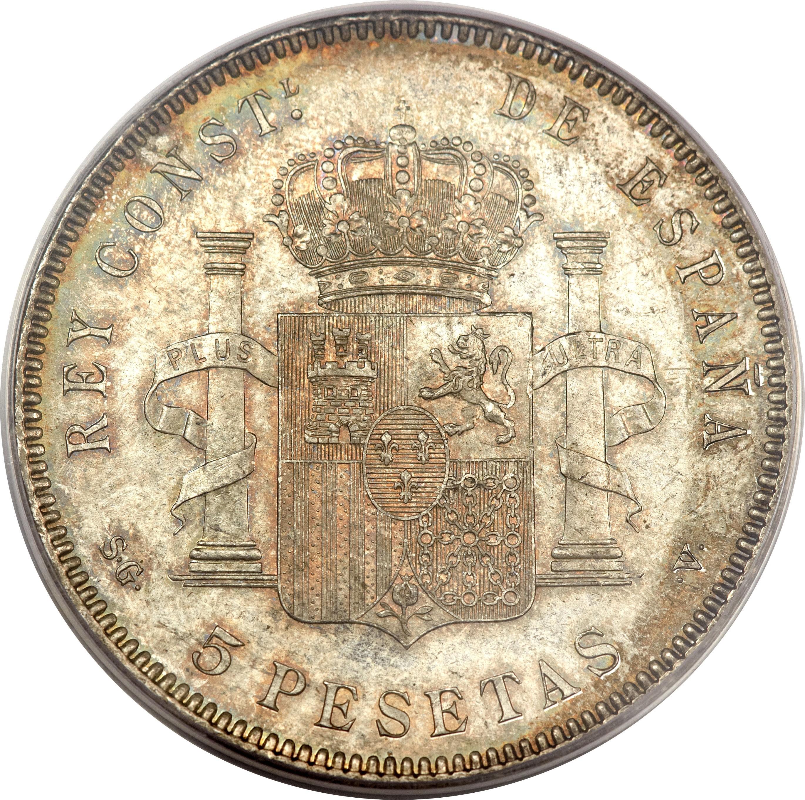 Spain 5 Pesetas (1895-1899 Alfonso XIII)