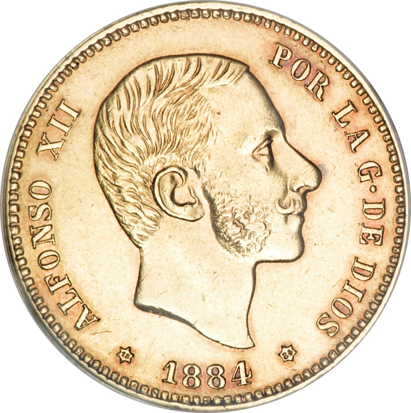 Spain 25 Pesetas (1881-1885 Alfonso XII)
