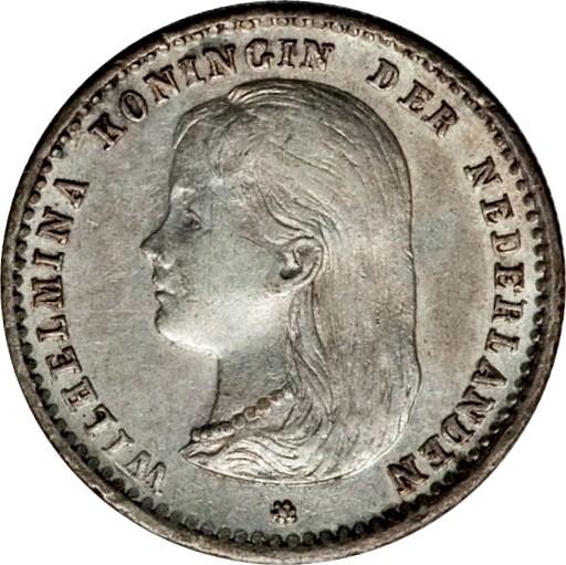 Netherlands 10 Cents  (1892-1897 Wilhelmina)