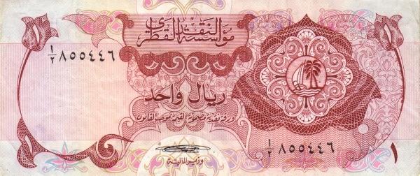 Qatar 1 Riyal (1973 Qatar Monetary Agency)