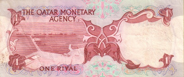 Qatar 1 Riyal (1973 Qatar Monetary Agency)
