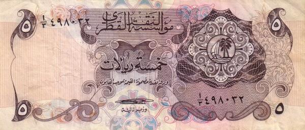 Qatar 5 Riyals (1973 Qatar Monetary Agency)