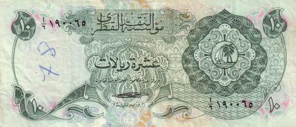 Qatar 10 Riyals (1973 Qatar Monetary Agency)
