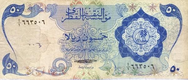 Qatar 50 Riyals (1973 Qatar Monetary Agency)