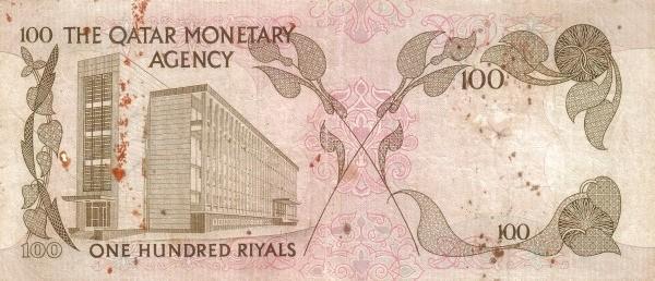 Qatar 100 Riyals (1973 Qatar Monetary Agency)