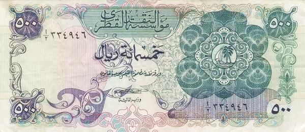 Qatar 500 Riyals (1973 Qatar Monetary Agency)