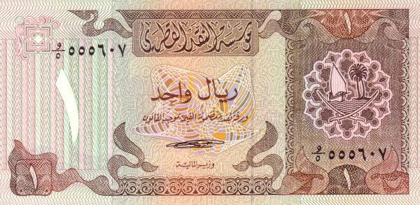 Qatar 1 Riyal (1980 Qatar Monetary Agency)