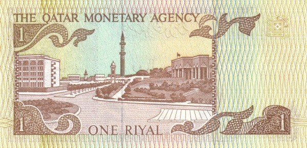 Qatar 1 Riyal (1980 Qatar Monetary Agency)