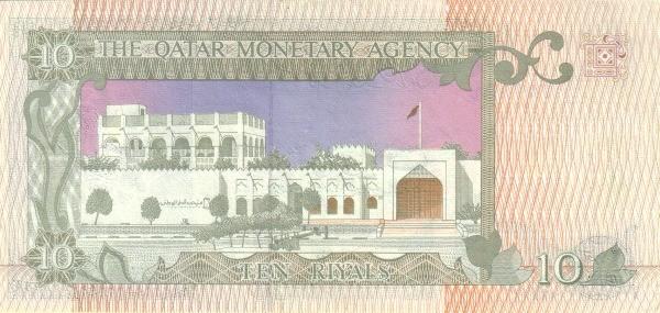 Qatar 10 Riyals (1980 Qatar Monetary Agency)