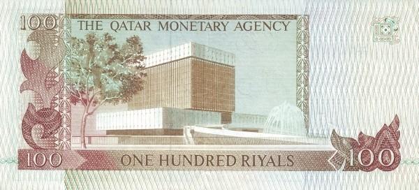 Qatar 100 Riyals (1980 Qatar Monetary Agency)