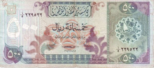 Qatar 500 Riyals (1980 Qatar Monetary Agency)