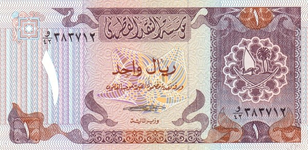 Qatar 1 Riyal (1985 Qatar Monetary Agency)