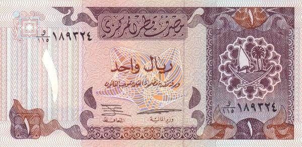 Qatar 1 Riyal (1996 Qatar Central Bank)