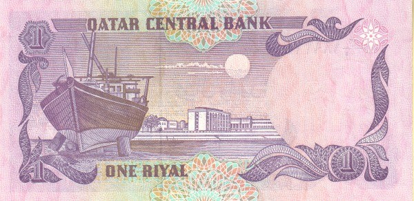 Qatar 1 Riyal (1996 Qatar Central Bank)