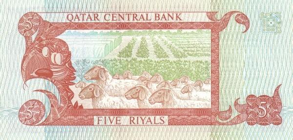 Qatar 5 Riyals (1996 Qatar Central Bank)