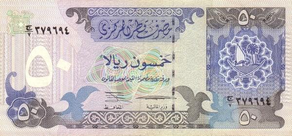 Qatar 50 Riyals (1996 Qatar Central Bank)