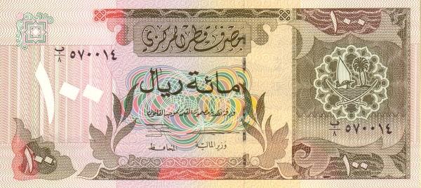 Qatar 100 Riyals (1996 Qatar Central Bank)