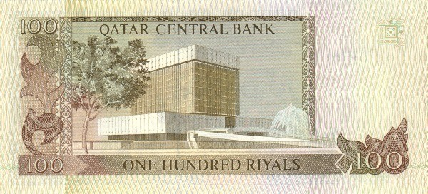 Qatar 100 Riyals (1996 Qatar Central Bank)