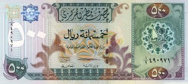 Qatar 500 Riyals (1996 Qatar Central Bank)