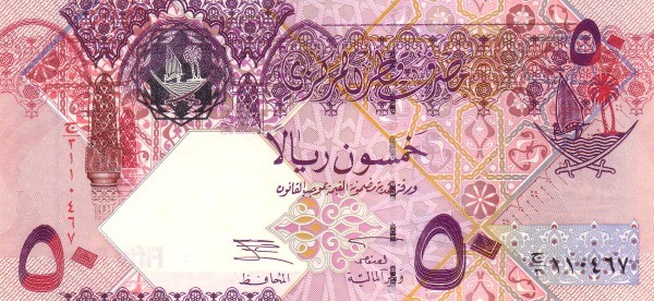 Qatar 50 Riyals (2003 Qatar Central Bank)