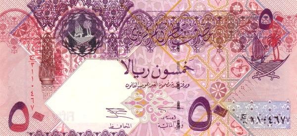 Qatar 50 Riyals (2003 Qatar Central Bank)