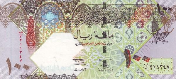 Qatar 100 Riyals (2003 Qatar Central Bank)