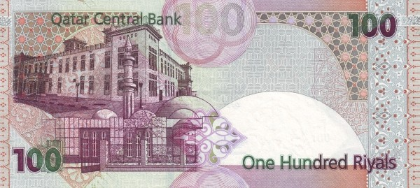 Qatar 100 Riyals (2003 Qatar Central Bank)