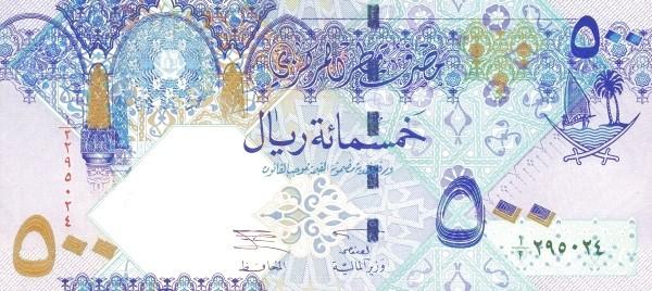 Qatar 500 Riyals (2003 Qatar Central Bank)