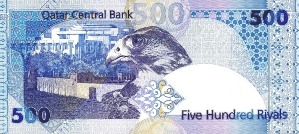 Qatar 500 Riyals (2003 Qatar Central Bank)