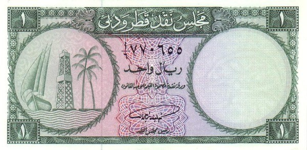 Qatar 1 Riyal (1960 Qatar & Dubai Currency Board)
