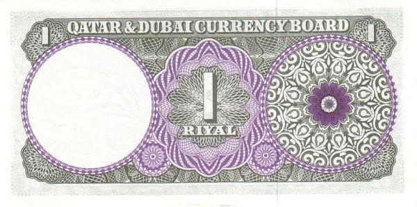 Qatar 1 Riyal (1960 Qatar & Dubai Currency Board)