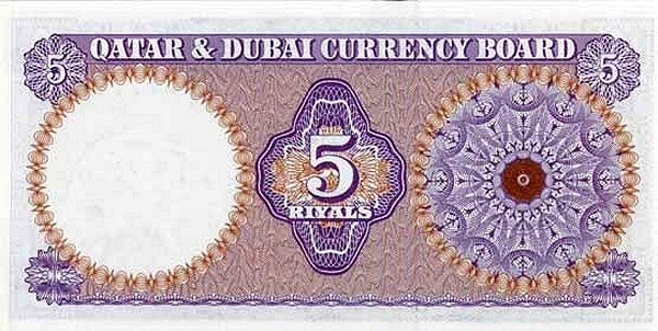 Qatar 5 Riyals (1960 Qatar & Dubai Currency Board)