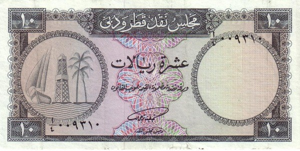 Qatar 10 Riyals (1960 Qatar & Dubai Currency Board)