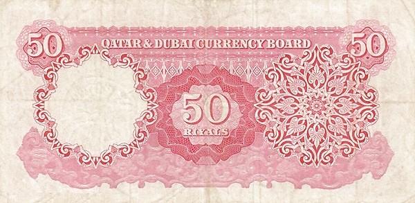 Qatar 50 Riyals (1960 Qatar & Dubai Currency Board)