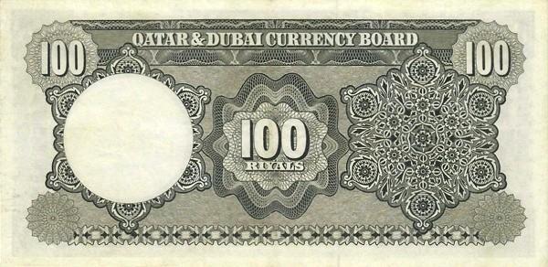 Qatar 100 Riyals (1960 Qatar & Dubai Currency Board)