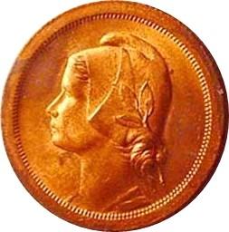 Portugal 10 Centavos (1924-1940)