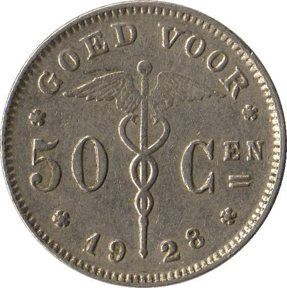 Belgium 50 Centimes (1923-1934 Albert I-Dutch text)