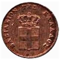Greece 1 Lepton (1847-1849 Othon)