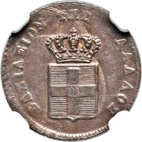 Greece 1 Lepton (1851-1857 Othon)