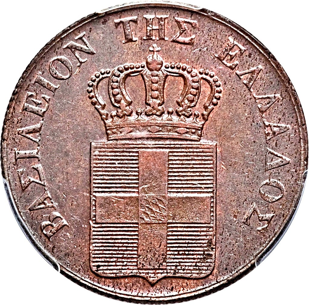 Greece 10 Lepta (1844-1846 Othon)