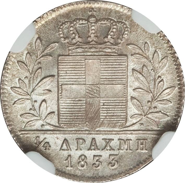 Greece ¼ Drachma (1833-1846 Othon)