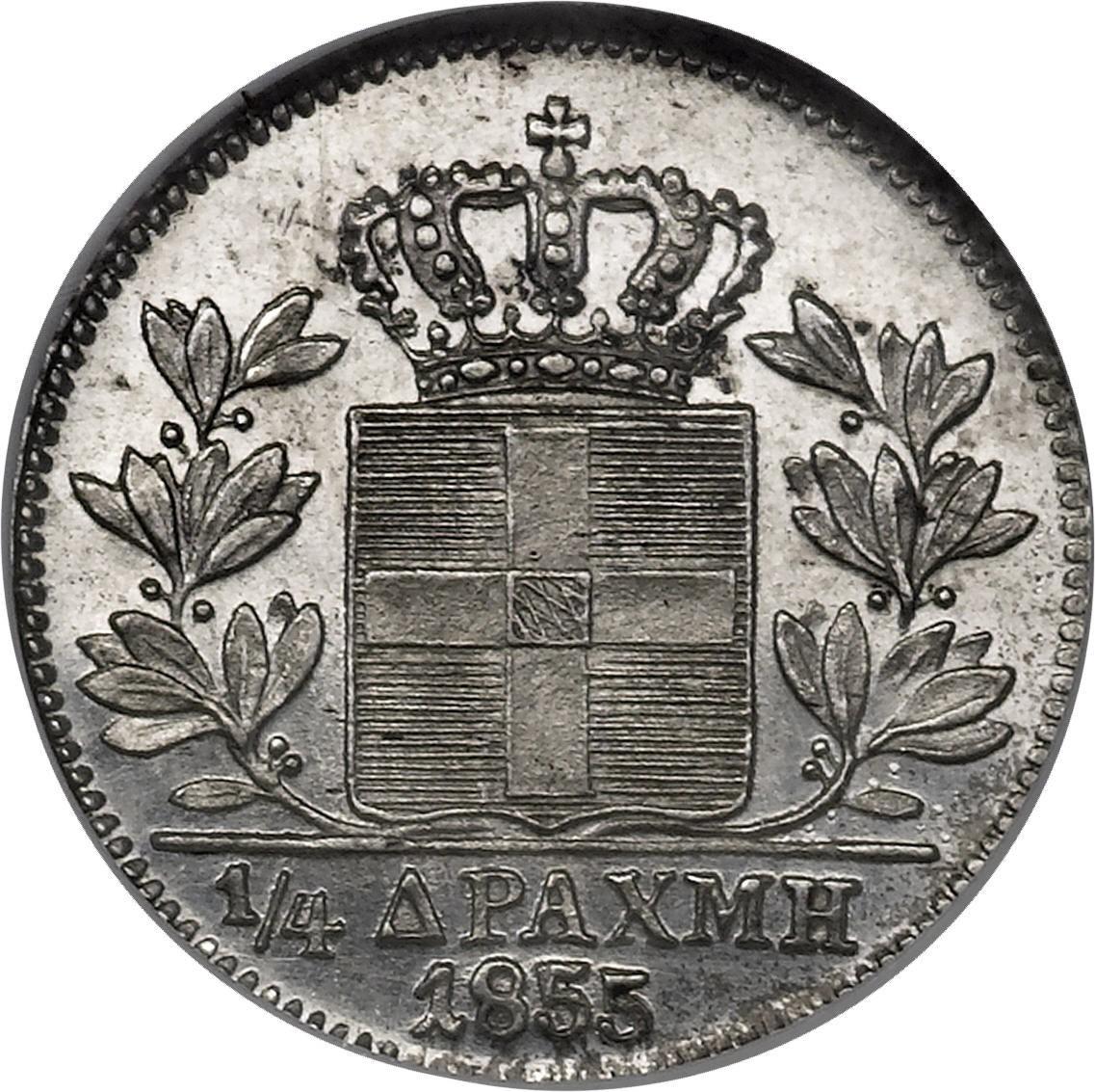 Greece ¼ Drachma (1851-1855 Othon)