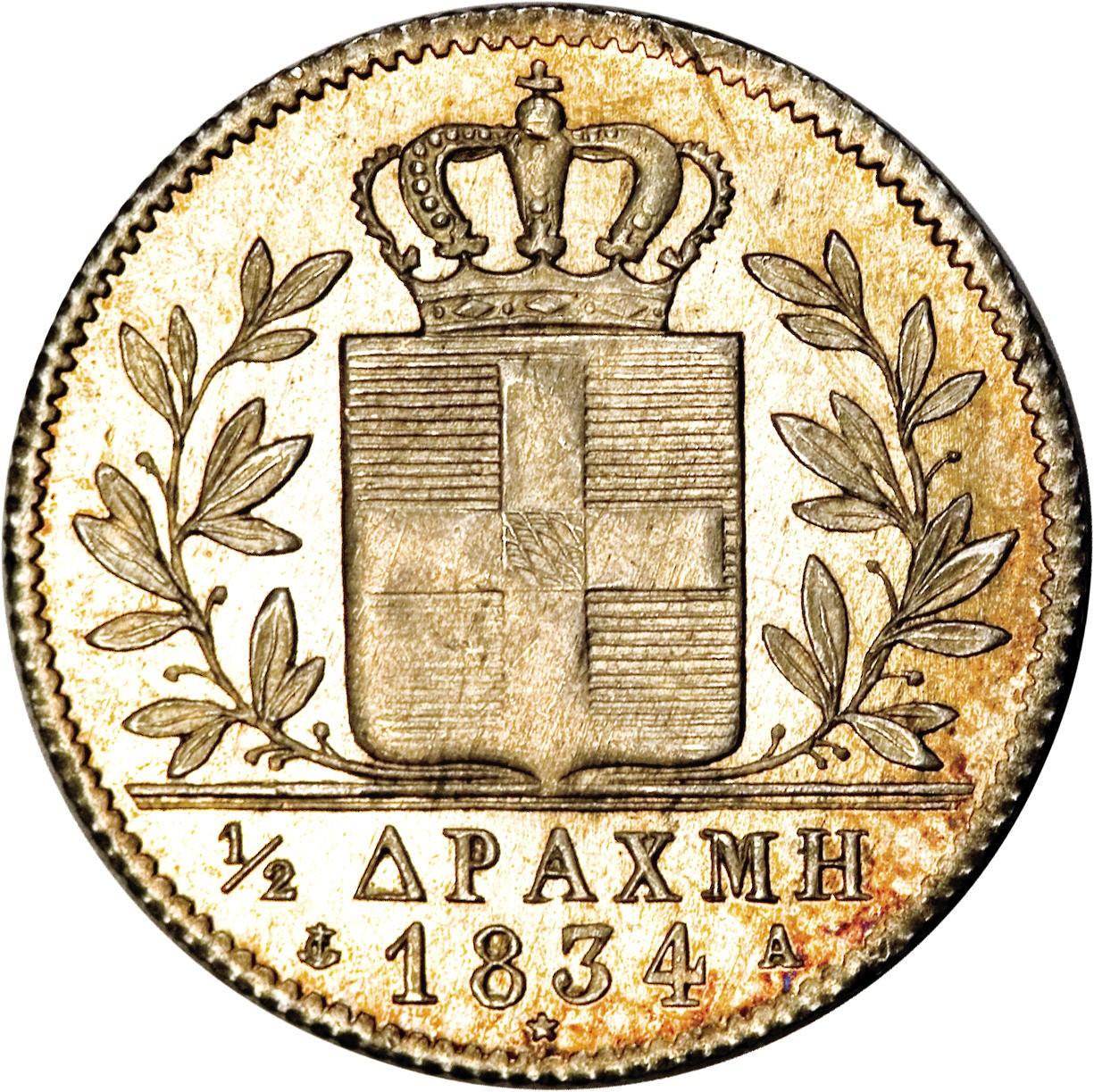Greece ¼ Drachma (1833-1847 Othon)