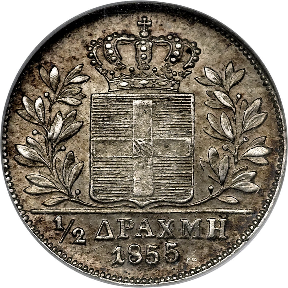 Greece ½ Drachma (1851-1855 Othon)