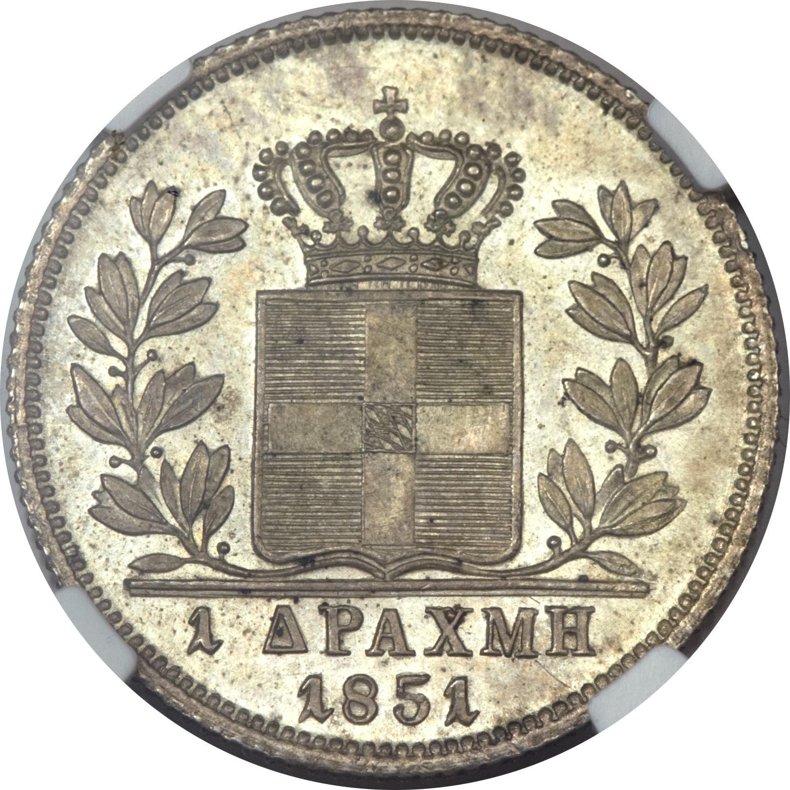 Greece 1 Drachme (1851 Othon)