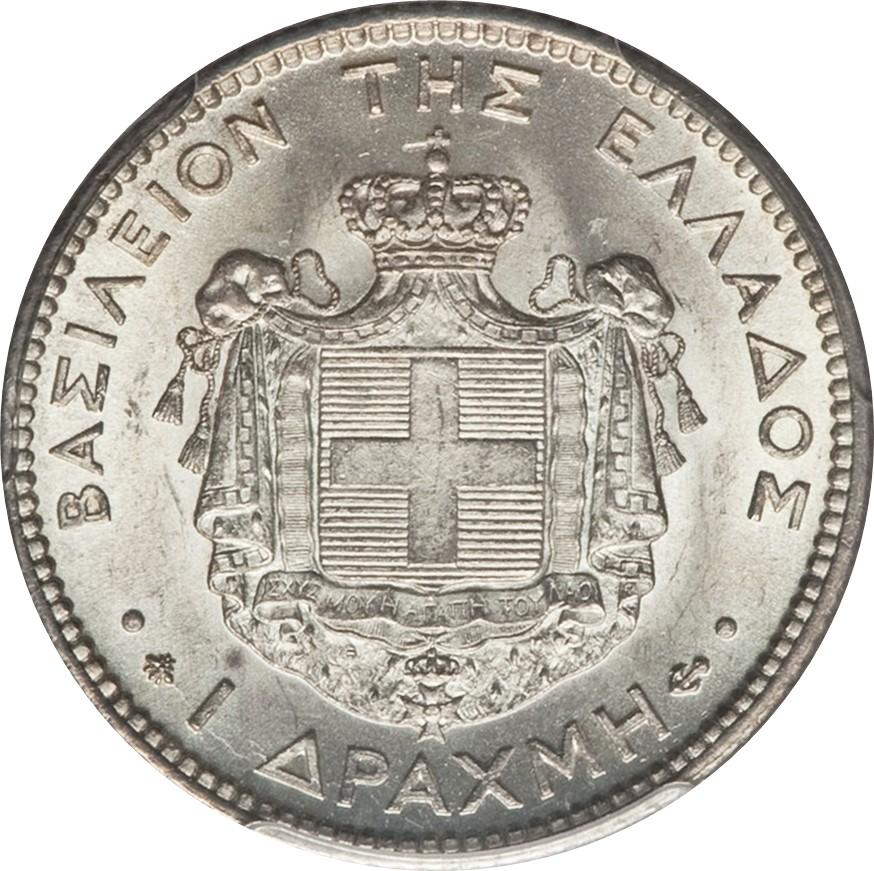 Greece 1 Drachme (1868-1883  George I)
