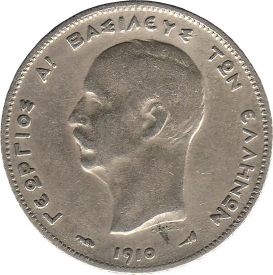 Greece 1 Drachme (1910-1911 George I)