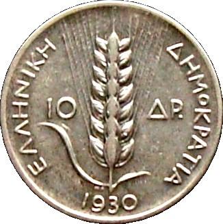 Greece 10 Drachmai (1930)